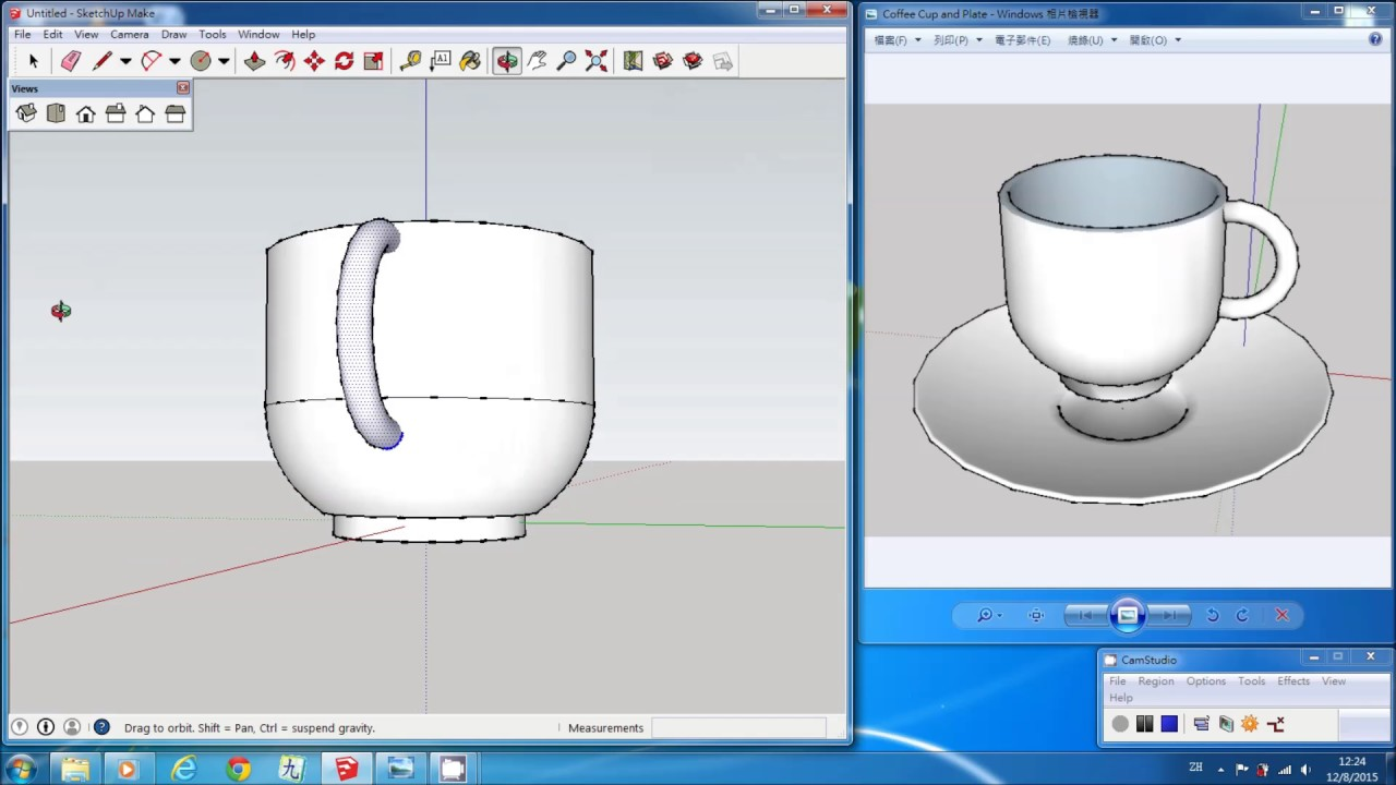 sketchup tutorial coffee cup and plate youtube