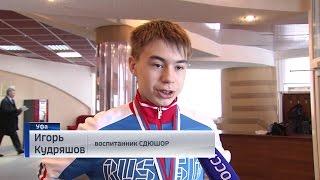 Юные теннисисты из Башкортостана выиграли первенство России