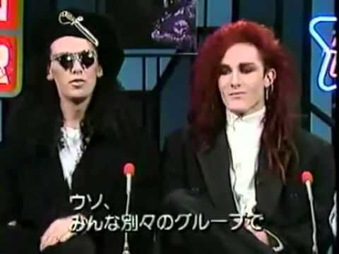 Dead or Alive Youthquake interview 1985
