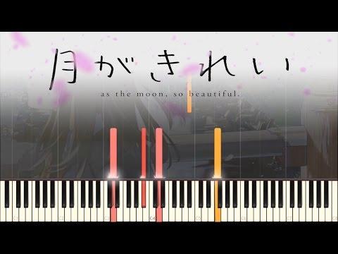 Tsuki ga Kirei Ep.03 BGM