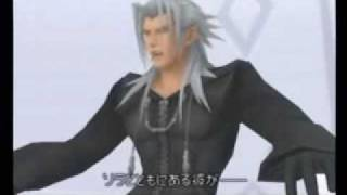digga tunnel kingdom hearts part 2