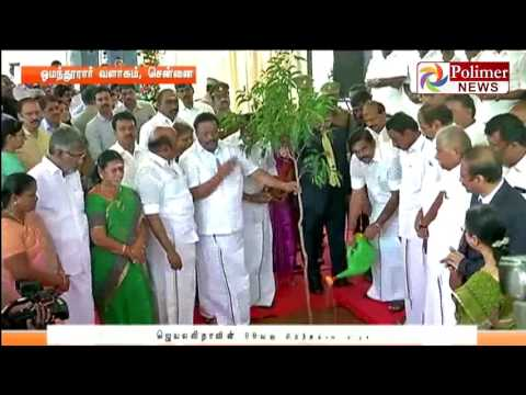 CM Edappadi K.Palaniswami at Late CM J.Jayalalithaa 69th Birthday   Polimer News