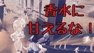 【リッパー最強】通電までもったチェイス集【IdentityV】【第五人格】