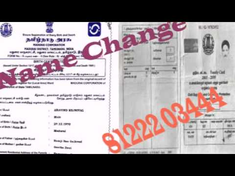 Name Change Services In All Over Tamilnadu - YouTube