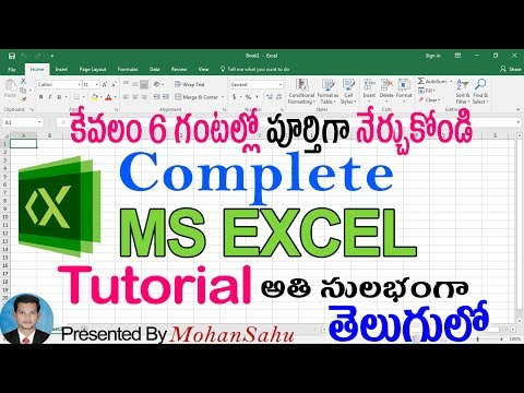 Complete Ms Excel Tutorial In Telugu | Ms Excel In Telugu -