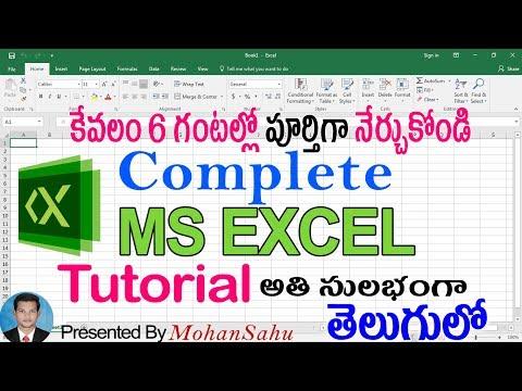 Complete Ms Excel Tutorial In Telugu | Ms Excel In Telugu - Complete Video Tutorial |LEARN COMPUTER