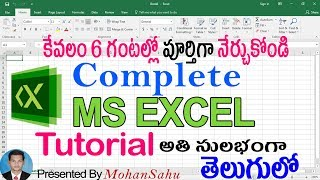 Complete Ms Excel Tutorial In Telugu | Ms Excel In Telugu - Complete Video Tutorial |LEARN COMPUTER