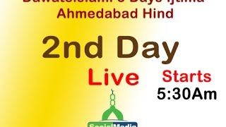Repeat youtube video Dawateislami Hind Ijtima 2nd Day Live Streaming