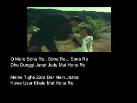 O Mere Sona Re..Asha Bhosle Mohammad Rafi.. Teesri Manzil (Lyrics).