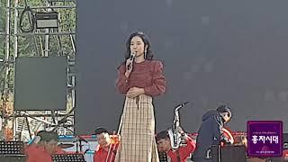 홍자 진안 홍삼축제 풀영상