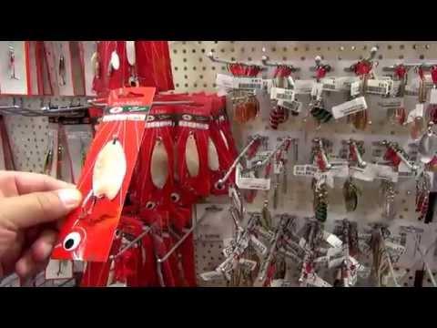 рыболовные магазины герман