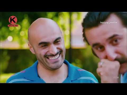 فیلمی کۆمێدی دۆبلاژکراوی کوردی موسکۆ رەقەم سری منە ، Filmi Komedi Doblaji Kurdi Mosko Raqam Sri mna