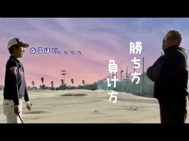 【コースマネージメント】飛ばし屋のさっちゃんのプレーオフ反省会