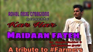 Kar har maidaan fateh|Sanju|Rajesh dhabhai|tseries|by Royal next creations