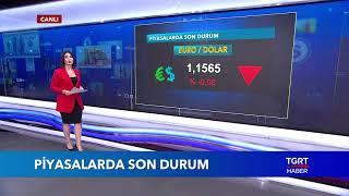 Dolar ve Euro Kuru Bugün Ne Kadar ? Altın Fiyatları | Döviz Kurları | 17 Ekim 2018