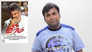 veeram review by prashanth