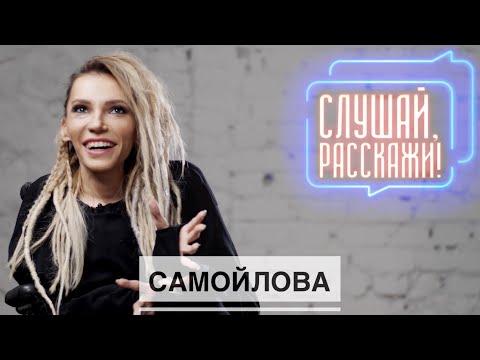 Юля Самойлова - о подставе на Евровидении, политических играх и дружбе с Пугачевой