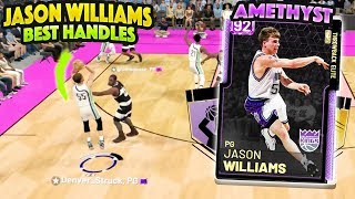 AMETHYST JASON WILLIAMS BEST HANDLES IN THE GAME!!! BREAKING ANKLES FOR DAYS! NBA 2K19