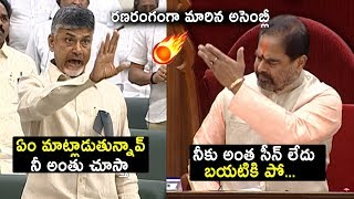War Of Words : Chandrababu Naidu vs Speaker Tammineni Seetharam | AP Assembly | NewsQube
