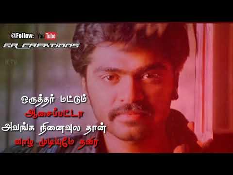 Tamil WhatsApp status lyrics 💟 Saravana movie love ❤️ Awesome line's 💕 GR Creations