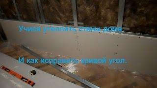 Утепление стен гипсокартоном [Ermmak](, 2014-12-07T17:13:15.000Z)