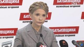 Тимошенко заявила про тиск та залякування кандидатів на виборах до територіальних громад