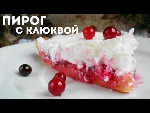 Заливной пирог с ягодами - кулинарный рецепт