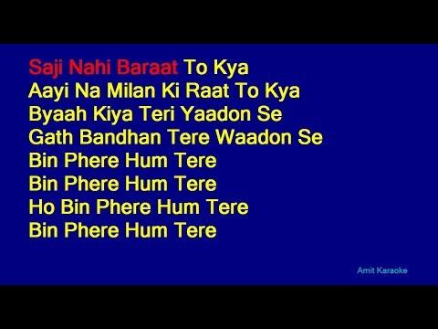 Bin Phere Hum Tere  Kishore Kumar Hindi Full Karaoke with s