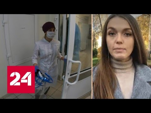 В Самаре под больных COVID-19 переоборудовали областной госпиталь для ветеранов войн - Россия 24