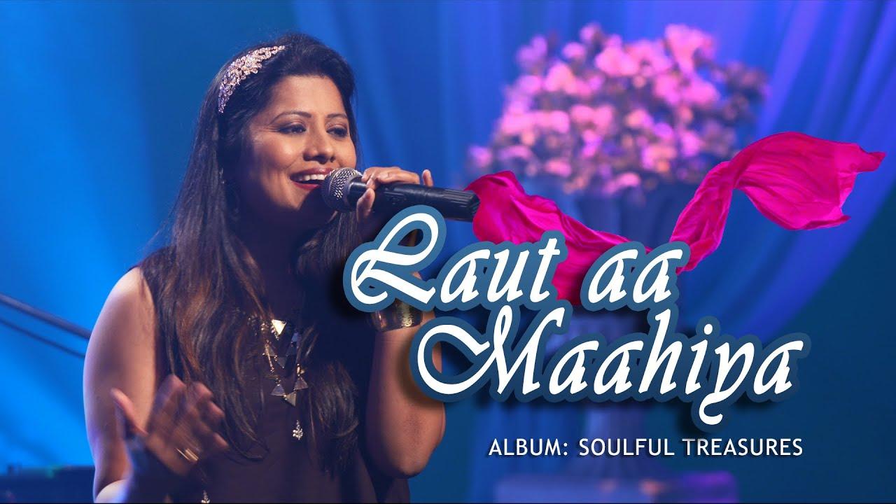 Laut Aa Maahiya Video Song - Disha Shah - Soulful Hindi Song 2021 - Hindi Song