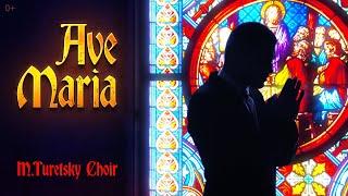 Хор Турецкого – Ave Maria Премьера клипа 2021 Аве Мария