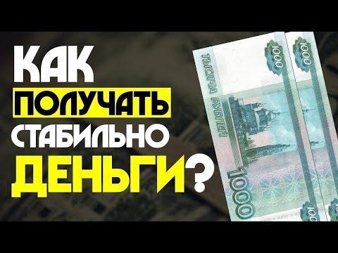 VIP-GAIN - НОВЫЙ ПРОЕКТ ДЛЯ БЫСТРОГО ЗАРАБОТКА В ИНТЕРНЕТЕ +150% ЗА 24 ЧАСА!