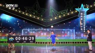 Freestyle Football Guinness World Record!