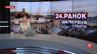 Випуск новин за 11:00: Госпіталізація Сироїд