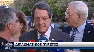 Έπεσαν οι υπογραφές για αμυντική συνεργασία Κύπρου - Γαλλίας