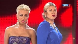 Ирина Дубцова и Юлия Плаксина - ''Кому, Зачем'' - Новая Волна 2014 (HD)
