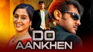 Do Aankhen (Nee Varuvai Ena) Blockbuster Hindi Dubbed Movie | Ajith Kumar, Devayani