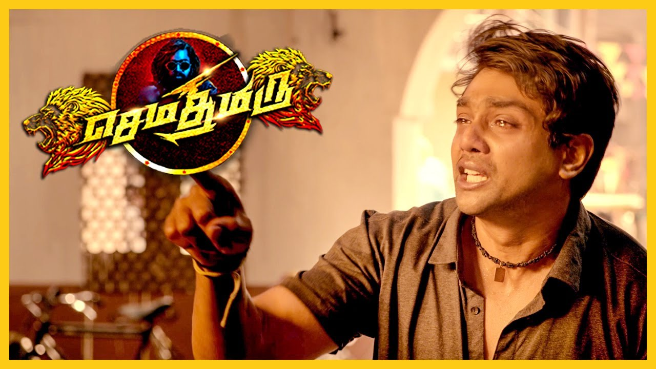 Download Sema Thimiru Tamil Movie | Dhruva's mother Loses Life | Dhruva Sarja | Rashmika Mandanna | Sampath