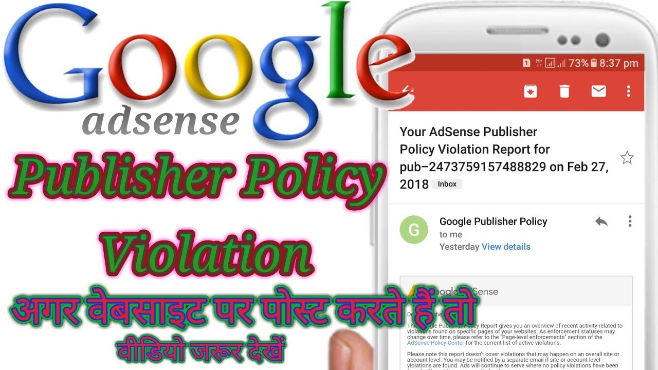 How To Solve Adsense Site Level Policy Violation Issue To Prevent Disable  AdSense Account 2018