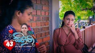 Sihini | Episode 43 - (2020-04-02) | ITN Thumbnail