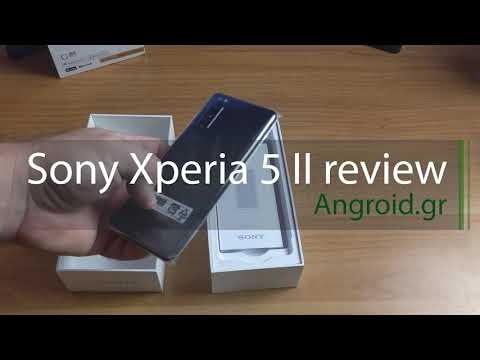 Sony Xperia 5 Mark II Ελληνικό Review
