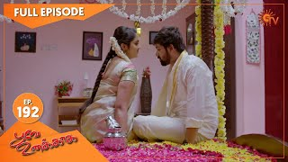 Poove Unakkaga - Ep 192 | 20 March 2021 | Sun TV Serial | Tamil Serial
