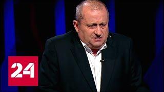 Яков Кедми: 'В НАТО совершили роковую ошибку' - Россия 24