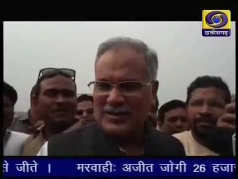 Chhattisgarh ddnews 11 12 18 Twitter @ddnewsraipur
