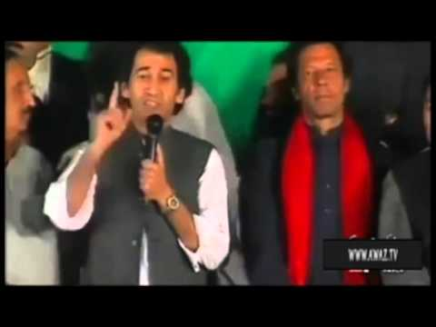 Atif Khan KPK Education Minister telling about Tabdeeli in KPK at Azadi Square 22 October 2014
