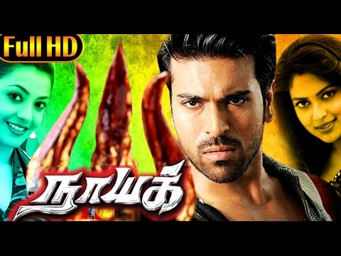 Tamil New Movie New Release 2015 Naayak | Latest Tamil Movie