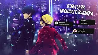 |Уважуха!|Аниме приколы #16|Смешные моменты из аниме|