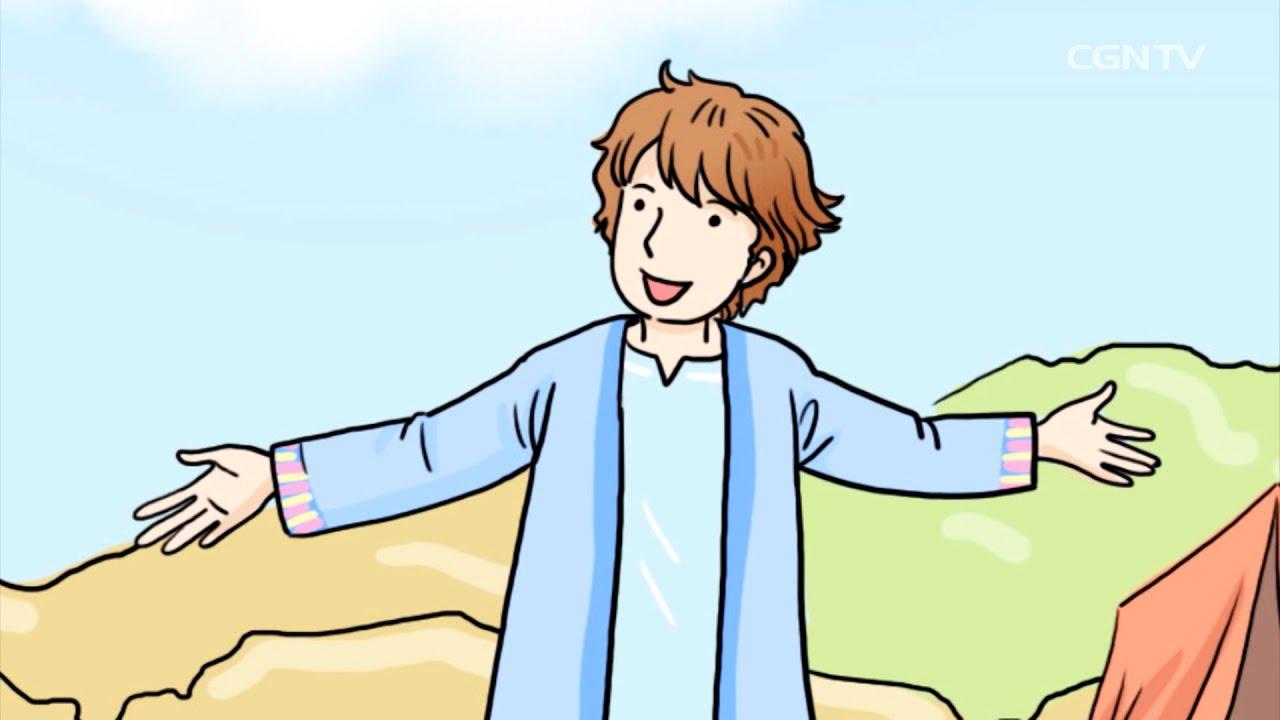 Gambar Animasi Kartun Kristen Design Kartun