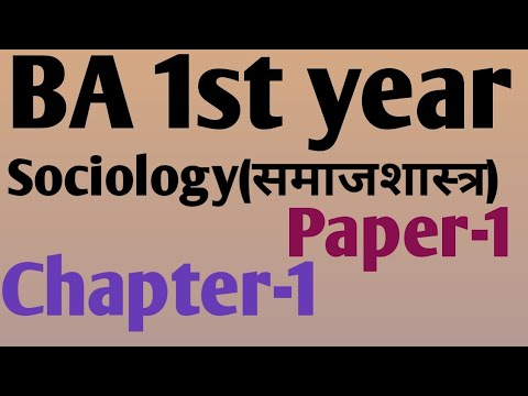 BA 1st year sociology(समाजशास्त्र) Paper-1 Chapter - 1 by Arsad Khan