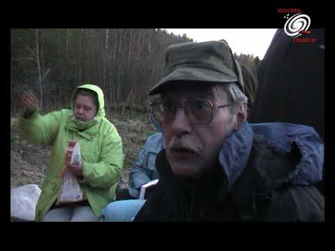Смотреть Александр Петухов. Идентификация НЛО онлайн